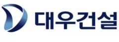 대우건설, '착한 임대인 운동'…임대료 30%↓