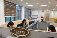 순천대학교, 신입생 대상 '비대면 상담 프로그램' 운영