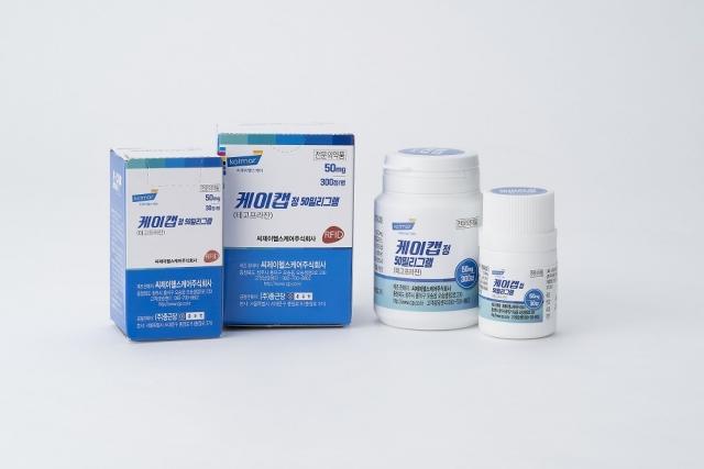 씨제이헬스케어 케이캡, 헬리코박터 제균 적응증 추가