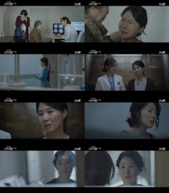 '슬기로운 의사생활' 황영희, 가슴 먹먹한 오열 연기로 '감동' 선사해