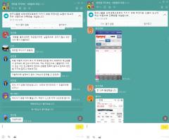 """""""조원태 회장 지키자""""…SNS서 퍼지는 '한진그룹 지키기' 운동"""