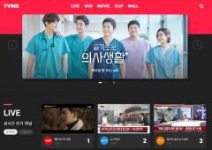 CJ ENM+JTBC '티빙' 합작사 설립 시동···후끈 달아오른 OTT 대전