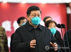중국, 미국 겨냥해 '외국 기업 블랙리스트' 규정 발표
