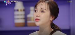 """아유미 루머 해명···""""한국 버린거 아냐 연기가 하고 싶었을뿐"""""""