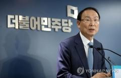 민주당 비례대표 후보 발표…최혜영·김병주·이수진·김홍걸 '당선 가능권'