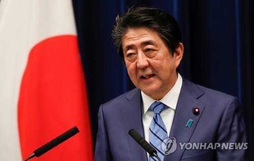 일본 정부, 입국 거부 대상으로 한국 전역 지정