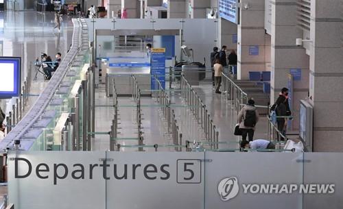 인천공항 인근에 뜬 불법드론…항공기 5대 김포공항 회항