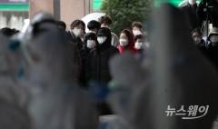 휴대전화 놓고 몰래 외출…베트남 유학생 자가격리 위반