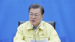 """문 대통령, 수도권 집단감염 우려…""""방역, 지금부터가 중요"""""""