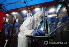 '동안교회-PC방' 확진 2명 늘어 26명…서울 최소 265명