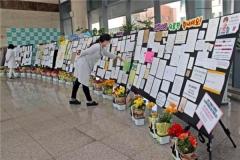 대구의료원, 코로나 의료진 응원 편지 전시