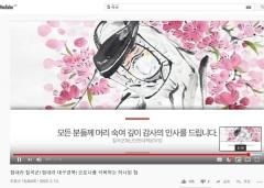 칠곡군, 코로나19 극복 응원영상 제작해 '조회수 폭발'