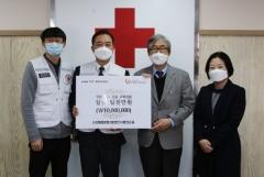 계명문화대, 코로나 극복 위해 성금 1000만원 기부