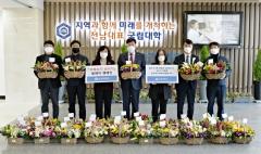 순천대 총장, 화훼농가 살리기 릴레이 캠페인 동참