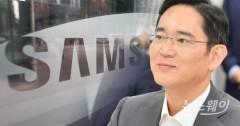 삼성 준법감시위, 이재용 '대국민 사과' 기한 한 달 연장