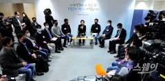 모빌리티 업계 만난 김현미 장관