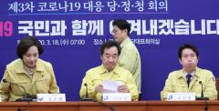 """추경 통과 후 모인 당정청…""""2차 추경도 검토해야"""""""
