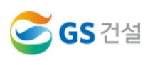 GS건설 상반기 5개 단지 공급