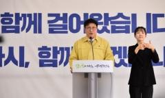 """도성훈 인천시교육감 """"법정 수업일수 10일 이내 감축 권고"""""""