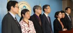 민주당, 비례연합정당 '더불어시민당' 출범