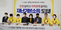 홍남기-정치권 '재난소득' 논쟁…다음 주 '비상경제회의'서 결론 낸다