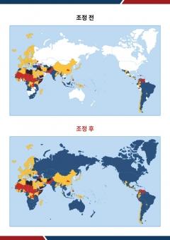 """외교부, 전세계에 1단계 여행경보 발령…""""여행 유의"""""""