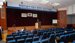 """박동욱 현대건설 사장 """"수주-수행-수익, 선순환 만들 것 """""""
