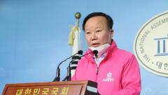 서울로 지역구 옮긴 김재원·강효상 통합당 경선 패배