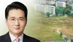 '금싸라기' 송현동 부지 매각…딜레마에 빠진 대한항공