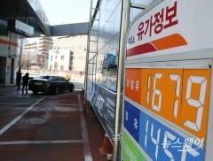 주유소 기름값 18주 연속 상승···12.6원 오른 ℓ당 1530원