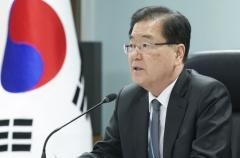 """靑 """"NSC상임위, 코로나19 경제 위기에 국제협력 강화"""""""
