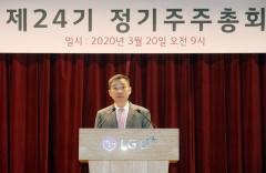 """하현회 LGU+ 부회장 """"디지털 전환, 새 사업기회 창출"""""""
