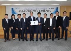 Sh수협은행, 웹케시와 '경리나라' 제휴 협약