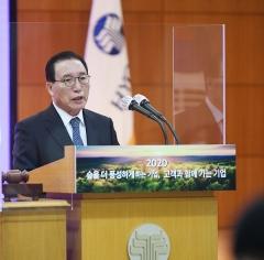 """김규영 효성 사장 """"대외 불확실성 속, 주주 가치 높여 나갈 것"""""""