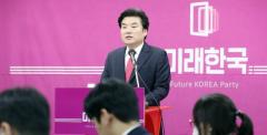 미래한국당, 비례대표 후보 교체…1번 윤주경