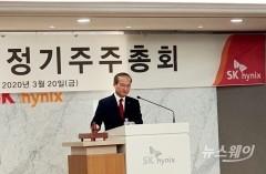 """이석희 SK하이닉스 사장 """"차세대 D램·낸드 연내 생산"""""""