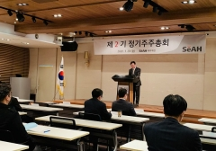 """남형근 세아제강지주 대표 """"저성장·경기 침체 속 안정화 힘 쏟다"""""""