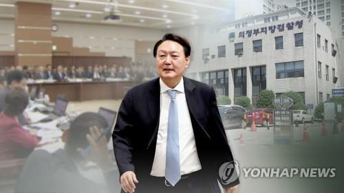 대검 인권부, '검언유착' 의혹 진상조사 착수…제보자 등 조사할 듯