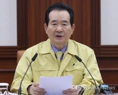 정 총리, '재난지원금 엇박자' 공개 질타…기재부 고집 꺾나