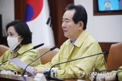 """정 총리, 이천 화재 현장 방문…""""실종자 수색에 최선 다해달라"""""""