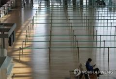 '코로나충격' 3월 서비스업 4.4% ↓···사상 최대폭 감소