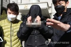 'n번방' 신상공개 국민청원 5백만명 돌파