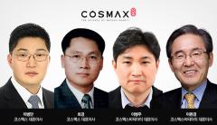 코스맥스그룹, 이병만·이병주 대표 선임…'2세 경영' 본격화