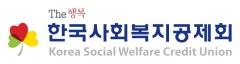 한국사회복지공제회, 사회복지종사자 안전 지원 지자체에 `인천시` 추가