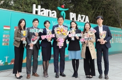 김정태 하나금융 회장, '화훼농가 돕기 캠페인' 동참
