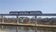 대구도시철도, 서비스평가 12년 연속 전국 1위
