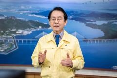 김종식 목포시장, '코로나19로부터 목포 지키기 당부의 글' 발표