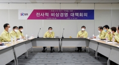 `코로나19` 심각단계 격상 후 1일평균매출 10억 감소...비상경영대책회 개최 外