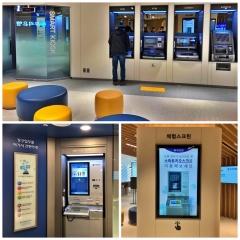 우리은행, 강남역에 '디지털금융점포' 오픈