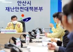 윤화섭 시장, '코로나19 극복' 급여 40%·업무추진비 30% 반납
